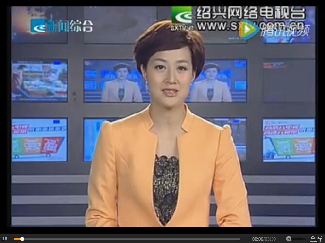 绍兴电视台报道基地企业助力绍兴产业转型升级